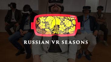 Russian VR seasons ММКФ