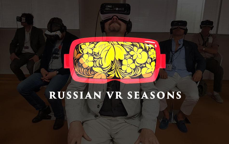 Russian VR seasons ММКФ film festival