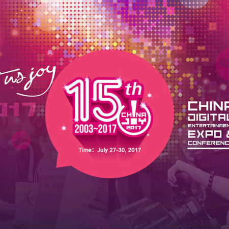 China Joy game festival