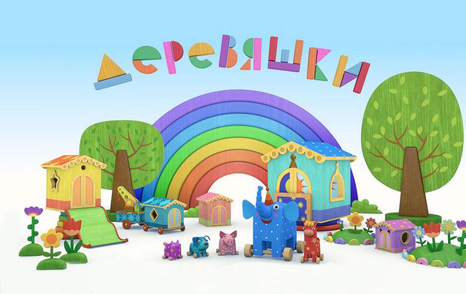 Деревяшки мультфильм