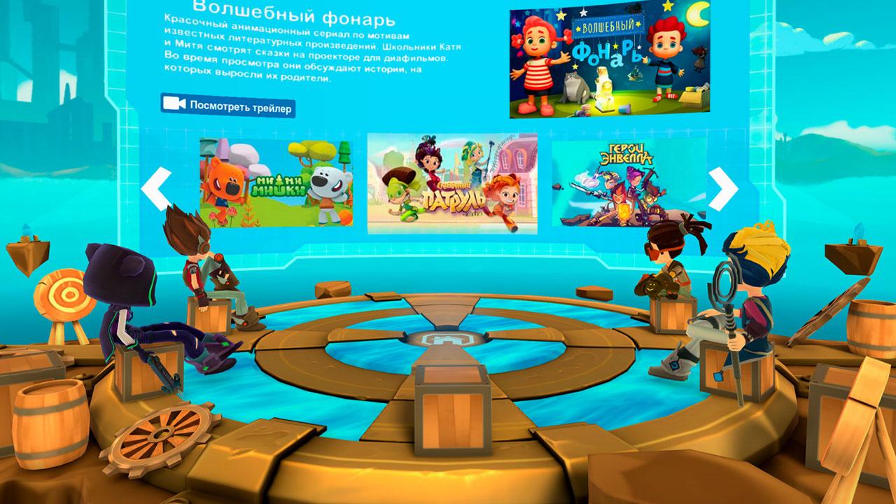 Локация из мультфильма «Герои Энвелла»