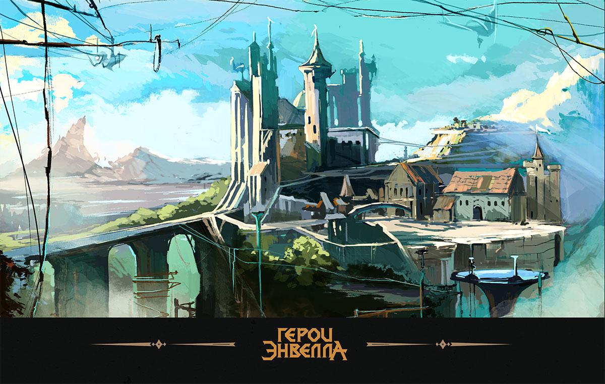 Концепт-арт замка из Героев Энвелла