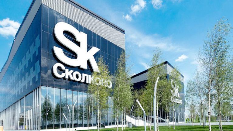 VR и AR фестиваль в Сколково