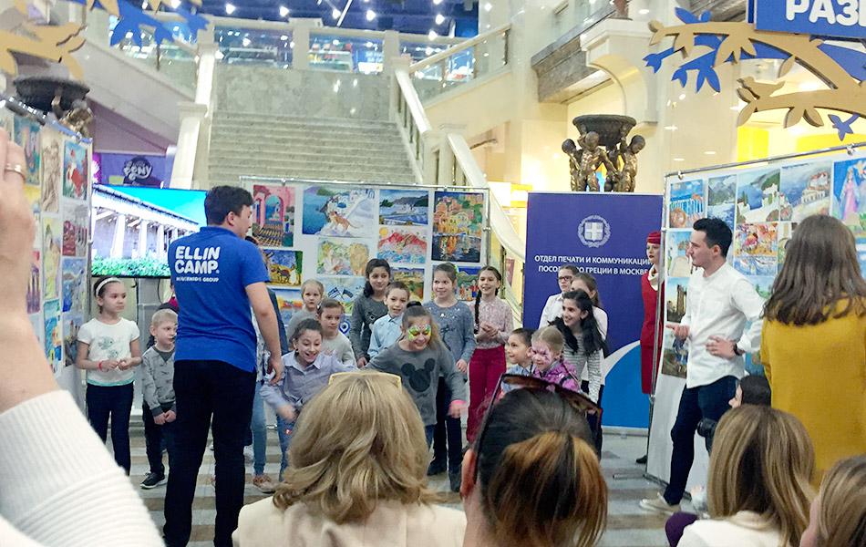 Весёлые конкурсы с аниматорами на «Большом греческом путешествии» в Детском мире