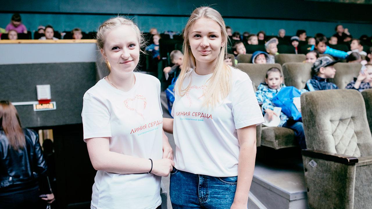 Фестиваль Паровоз в Великом Новгороде • Студия Паровоз • Волонтеры фонда «Линия жизни»
