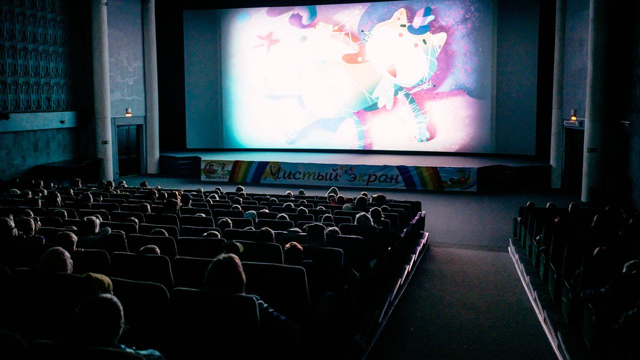 Фестиваль Паровоз в Великом Новгороде • Студия Паровоз • Волшебный фонарь