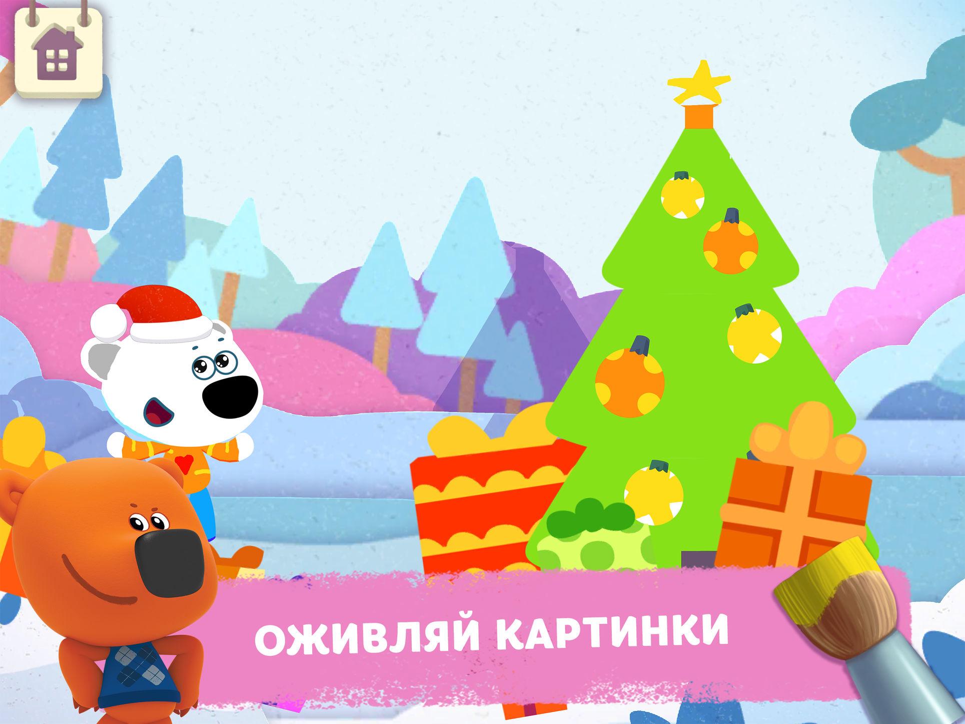 Детское приложение «Ми-ми-мишки: Рисование»