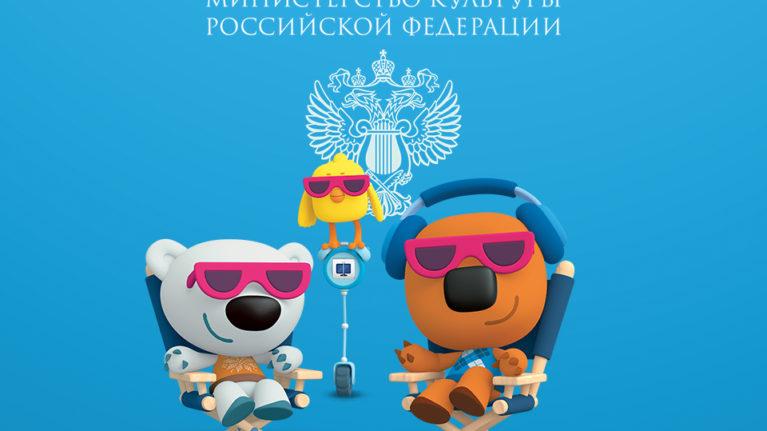 Александр Саблуков иТатьяна Цыварева вошли вЭкспертный совет поанимационному кино при Минкульте РФ