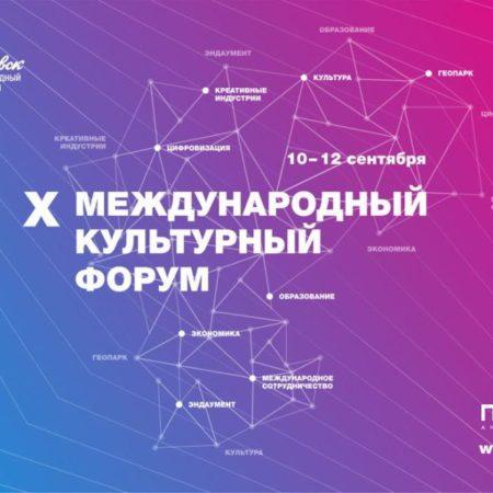 Студия «Паровоз» участвует вОткрытом лектории вУльяновске