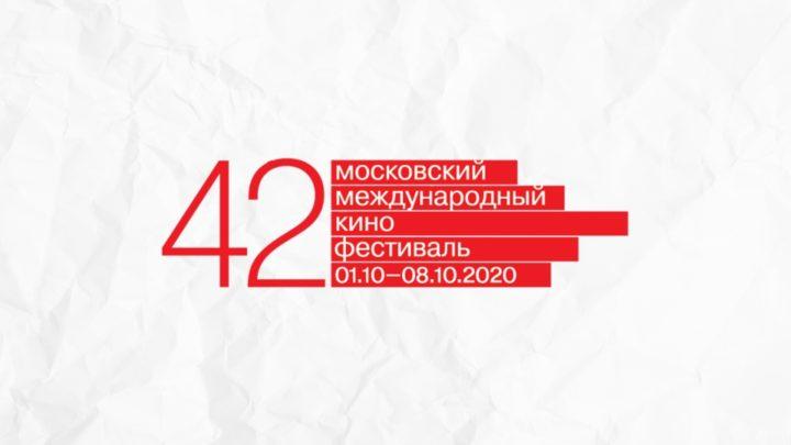 ВМоскве пройдут показы анимации врамках 42-го Московского Международного кинофестиваля