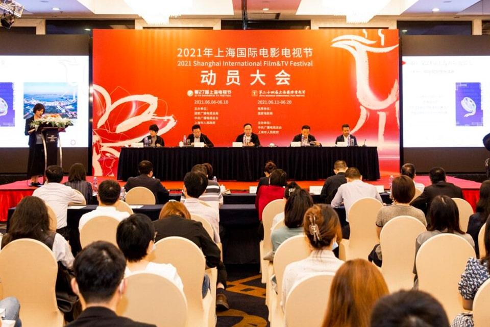 Стартовал Шанхайский международный кинофестиваль (SIFF)