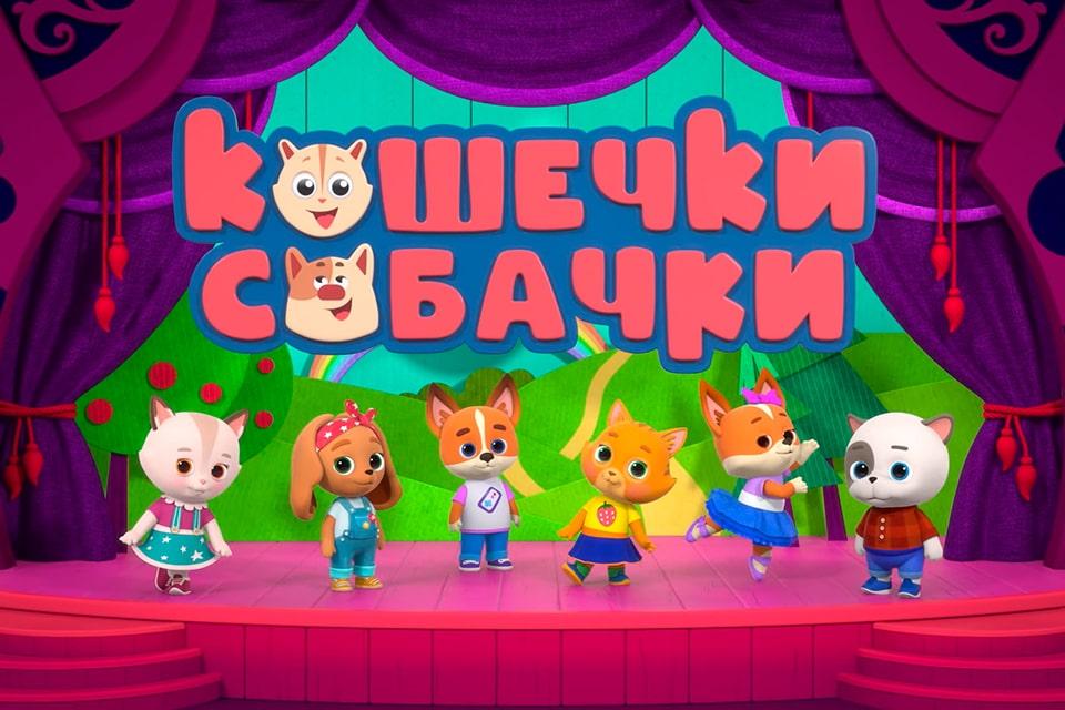 Кресло-мешок сгероями сериала «КОШЕЧКИ-СОБАЧКИ»
