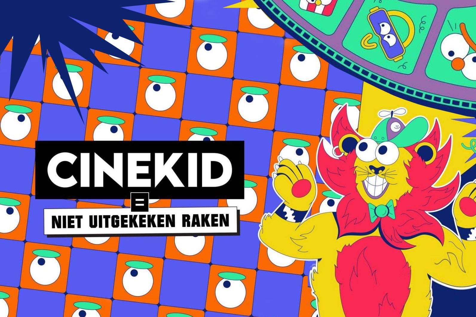 ВНидерландах пройдет фестиваль Cinekid